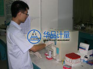 佛山大明联合橡胶制品选择华品计量检测