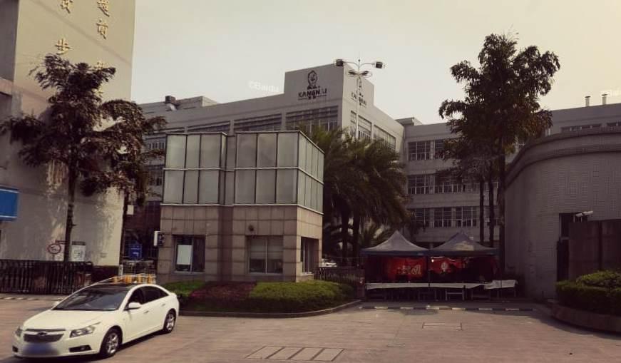 佛山康奈集团有限公司只选华品计量仪器校准鞋类仪器校准