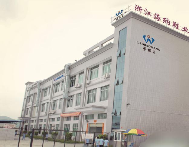 佛山华品计量对浙江海纳鞋业有限公司鞋类测试仪器校准