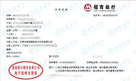 佛山东莞市策越塑胶电子科技有限公司做仪器校准找华品计