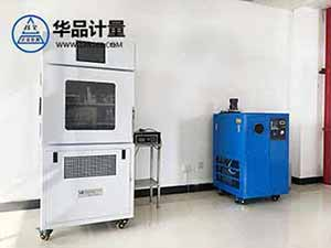 温度CNAS校准实验室